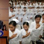 Japan Foundation in Manila Conducts Annual Preparatory Language Training Program